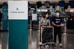 国泰航空上半年亏损75亿港元 客运量不到疫情前1%