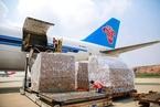 南航组建全货机公司 明确物流业务上市目标