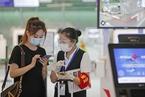 多地机场升级地面防控 高风险岗工作14天隔离28天