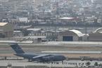 美军最后一架军机从阿富汗撤离 塔利班接管喀布尔机场