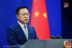 """传美考虑让台在美机构改名""""台湾代表处""""?中方:已严正交涉"""