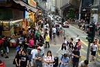 饮食业扩张 香港核心区商铺空置率轻微回落