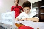 去年中国学生资助资金2408亿元,花哪了?|教育观察