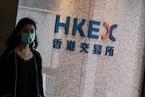 T早报 香港联交所就推行SPAC上市征询意见;微信分阶段开放外链;亚马逊与600个中国品牌停止合作