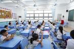 广东拟5年内新增438万个基础教育公办学位|教育观察