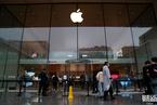 苹果商店垄断案诉至最高法 无管辖权异议问题
