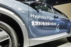 十年后燃料电池车成本或与燃油车持平
