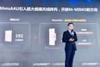 华为:5G用户视频流量较4G提升五成