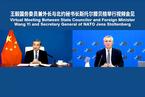 王毅会晤北约秘书长:亚太地区不应搞旨在鼓动新冷战的小圈子