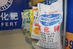两大钾肥公司因售价高被罚款 钾肥价格会回落吗?