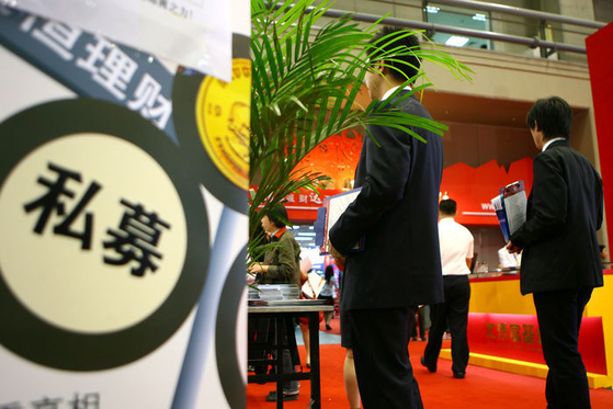 Scandal-Plagued Fuxing Group Units Blacklisted by Fund Regulator