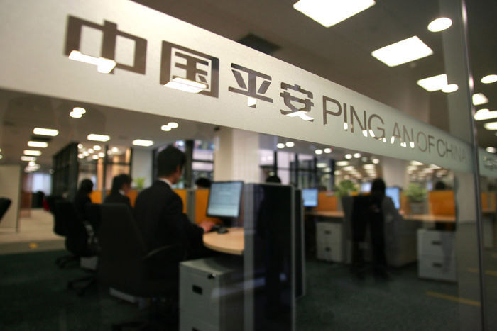 Ping An Insurance proposed a plan to buy back as much as a record 110 billion yuan of shares. Photo: IC