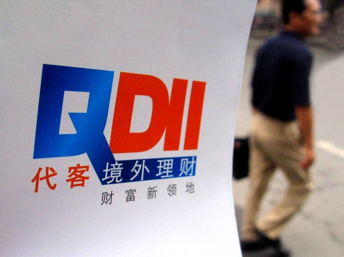 As of Jan. 13, China has allocated a total of $125.7 billion of overseas investment quotas to financial institutions under the QDII program.