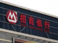 """招行2013年新增贷款将主投""""两小"""""""