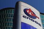【市场动态】中海油计划在上海上市 筹资350亿元人民币