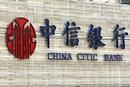 中信银行2012净利零增长