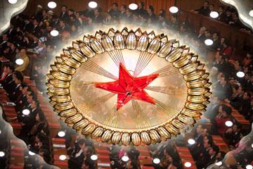 3月14日,十一届全国人大五次会议在北京闭幕。