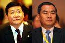 平安银行董事长及行长均更换