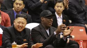 金正恩与NBA前球星观看朝美篮球赛