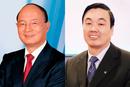 陈元正式离任国开行 胡怀邦接任国开行董事长一职