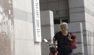 养老保险制度顶层设计刍议