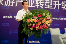 中铁贵州旅游文化发展有限公司董事长张敏致辞