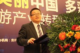 国家发改委中国城市和小城镇中心研究员易鹏主题演讲
