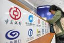 李一:外资撤离并非看空中国银行业