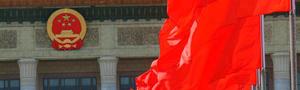 上海自贸区 自贸区