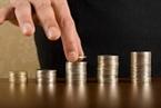 盘前必读:国务院部署在多地开展金融改革创新试点