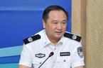 最高检对公安部原副部长李东生立案侦查