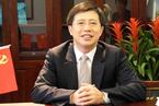 海南省原副省长冀文林被开除党籍公职
