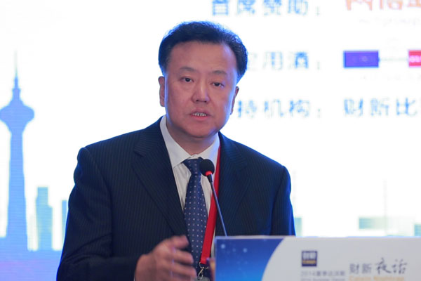 Yan Qingmin has spent decades in various jobs in the banking regulatory system. Above: Yan speaks at the 2016 Caixin Summit. Photo: Caixin