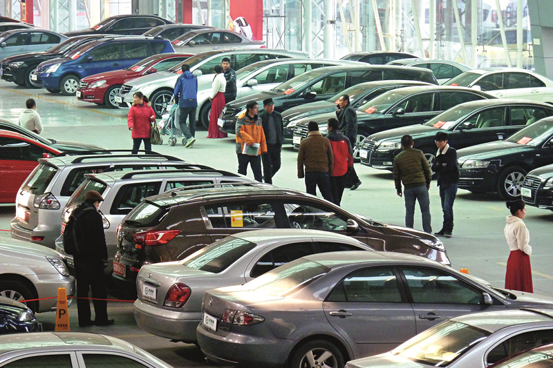 Investors Kick Tires On Auction Websites For Second Hand Cars Caixin Global