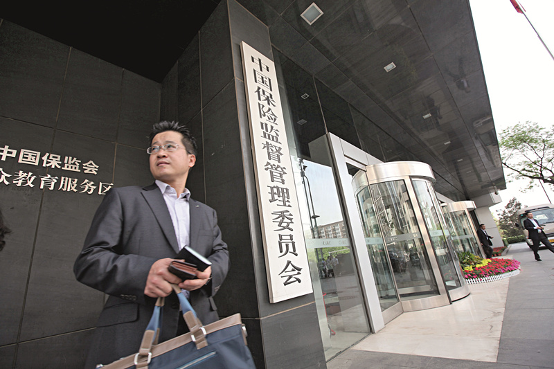 The China Insurance Regulatory Commission said it will trace shareholders' investments into insurance companies back to the original funding sources. Photo: VCG