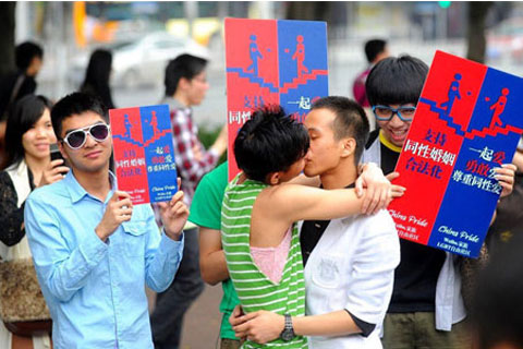 A demonstration in Guangzhou in April 2012 that called for legal recognition of same-sex marriages