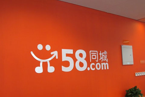 China's Two Largest Online Classified Listing Sites Announce