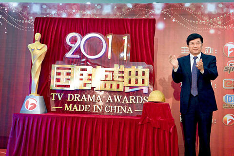 Former Anhui TV station chief Zhang Suzhou at a TV drama award in 2011