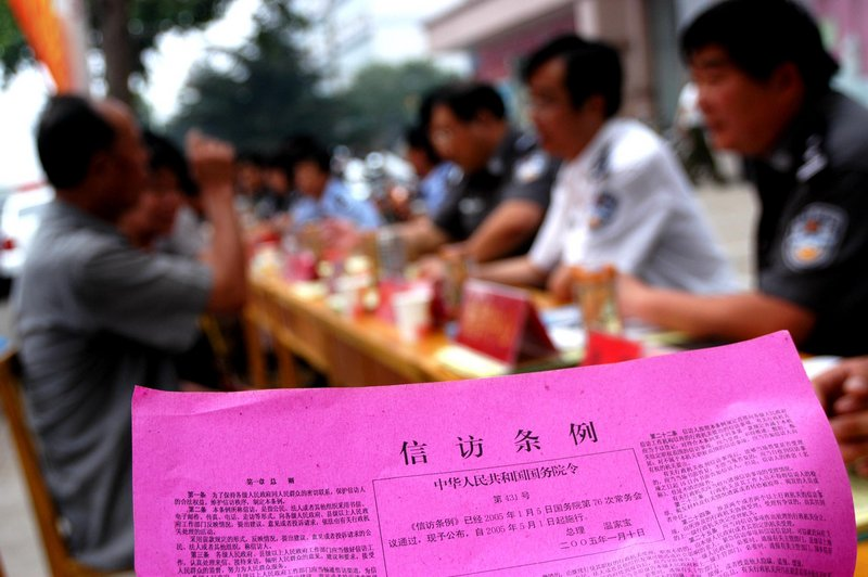 Officials promote a State Council regulation on petitioning at an awareness campaign in Rizhao, Shandong Province in July 2005