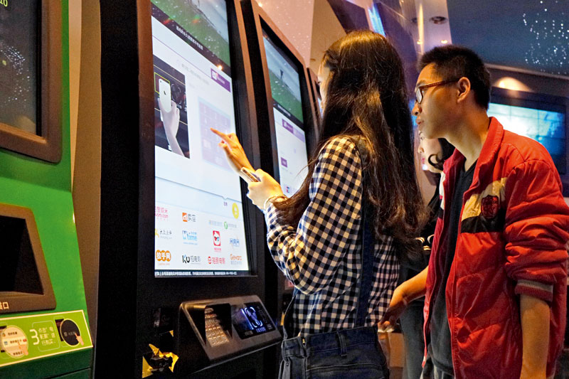 The online movie-ticket market witnessed its fastest growth in 2015, when platforms poured in billions of yuan in subsidies to win market share.