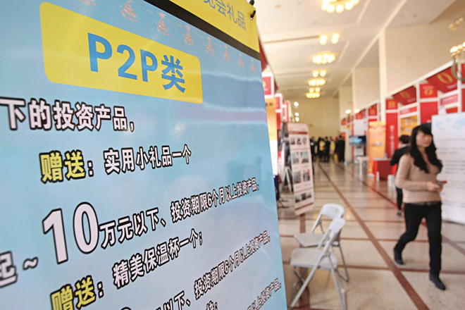 A wave of defaults emerged in the P2P industry as regulators tightened a crackdown on shadow lending. Photo: VCG