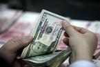 人民币纳入SDR 权重为10.92%(更新)