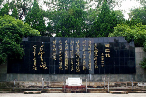 A monument to Yang Kaihui in Changsha, Hunan Province
