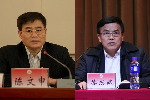 Chen Wenshen (left), the party secretary of Communication University, and Su Zhiwu, the college's president