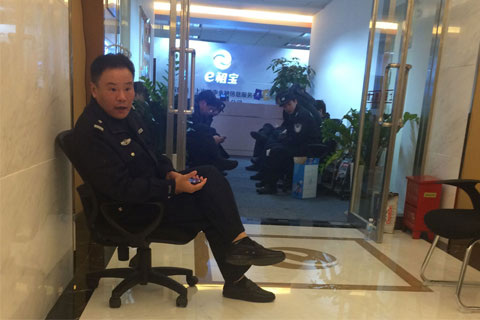 One of Ezubo's offices in Beijing that was sealed off by police on December 8