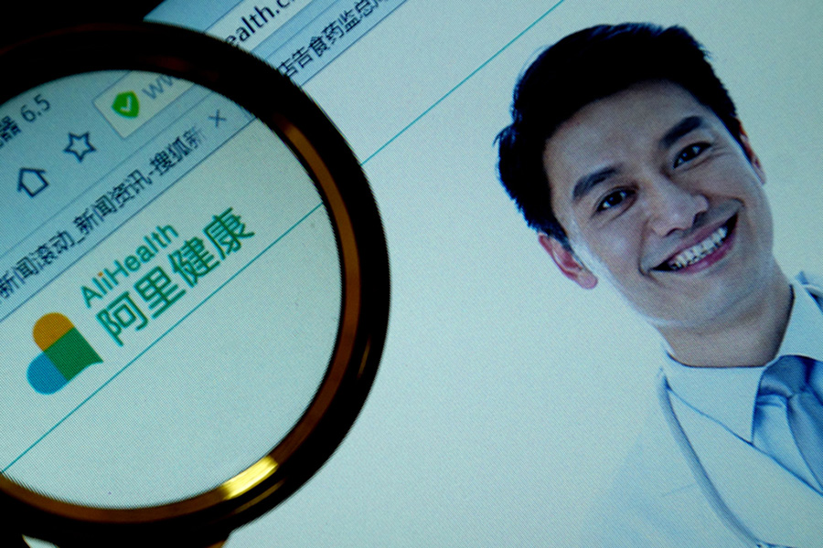Alibaba Health takes over assets that generated more than 20 billion yuan of transactions last year on Tmall. Photo: IC