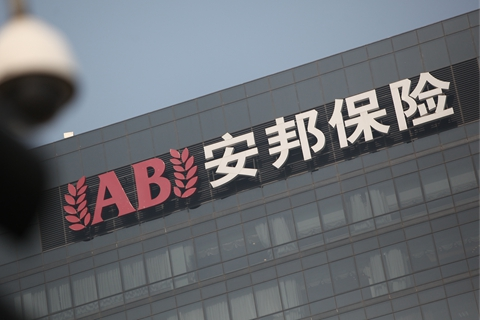 Beijing-based Anbang faces yet another setback in push to buy assets in the U.S. Photo: Visual China