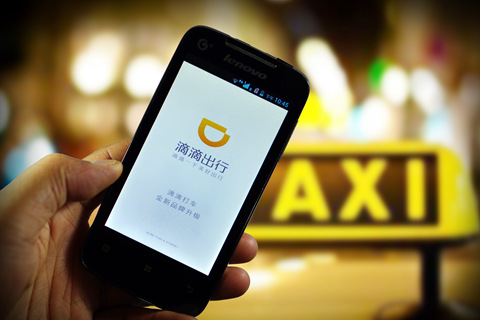 Didi is moving to tap businesses beyond ride hailing such as food delivery and internet finance. Photo: Visual China