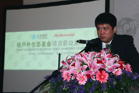 Wei Qinghua