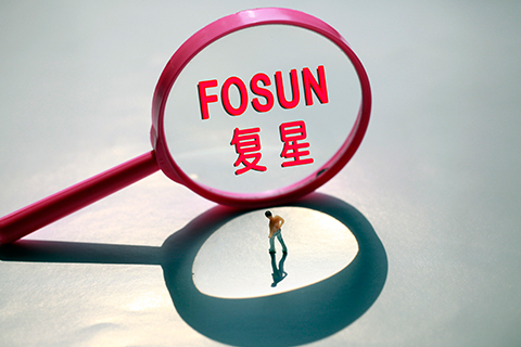 Fosun is selling most of remaining stake in Minsheng, unwinding investment made in 2011. Photo: Visual China.